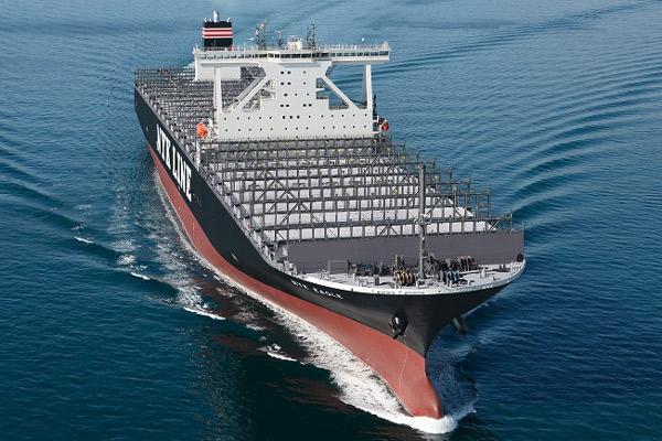 JMU、省エネコンテナ船「エネワイケーイーグル」引渡し