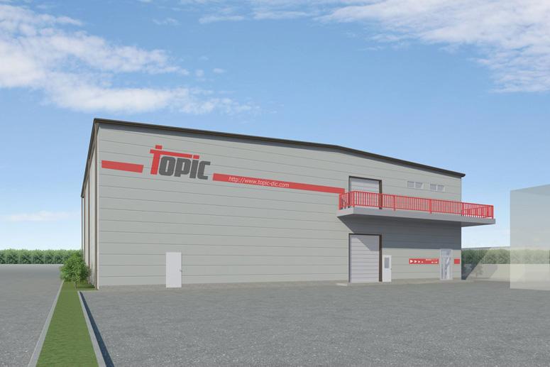 DIC、川口市の拠点でフォトマスク工場新設