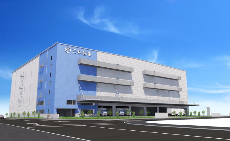 三井倉庫、横浜・南本牧ふ頭に9500坪の定温倉庫