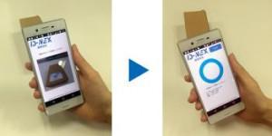 凸版印刷の新サービス、加速する物流ID活用に対応