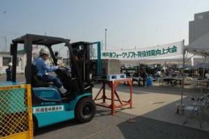 神戸港湾企業ら40人で11日にフォーク大会