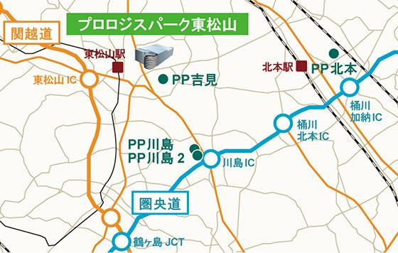 プロロジス、埼玉で「プロロジスパーク東松山」起工2