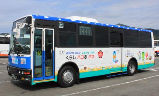 ヤマト、熊本県人吉市-五木村間で「客貨混載」運用開始