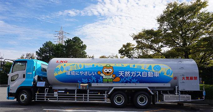大阪ガス、CNG燃料のLNGローリー車輸送開始