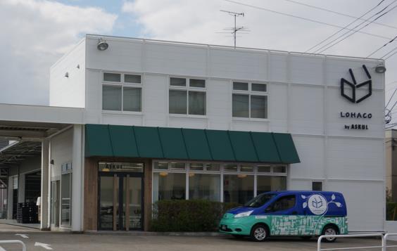 アスクル、世田谷区でEV専用配送拠点が稼働