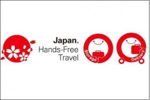 北陸信越運輸局、新たに3か所を手ぶら観光認定カウンターに