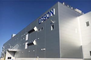 セイコーエプソン、秋田県にプリンター用ヘッド新工場