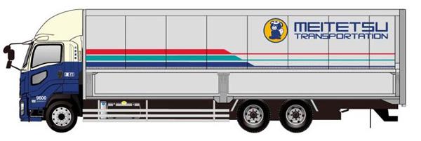 名鉄運輸、グループ統一のデザイン車両導入