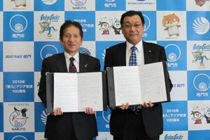 赤帽徳島県と鳴門市、災害時の輸送協定を締結