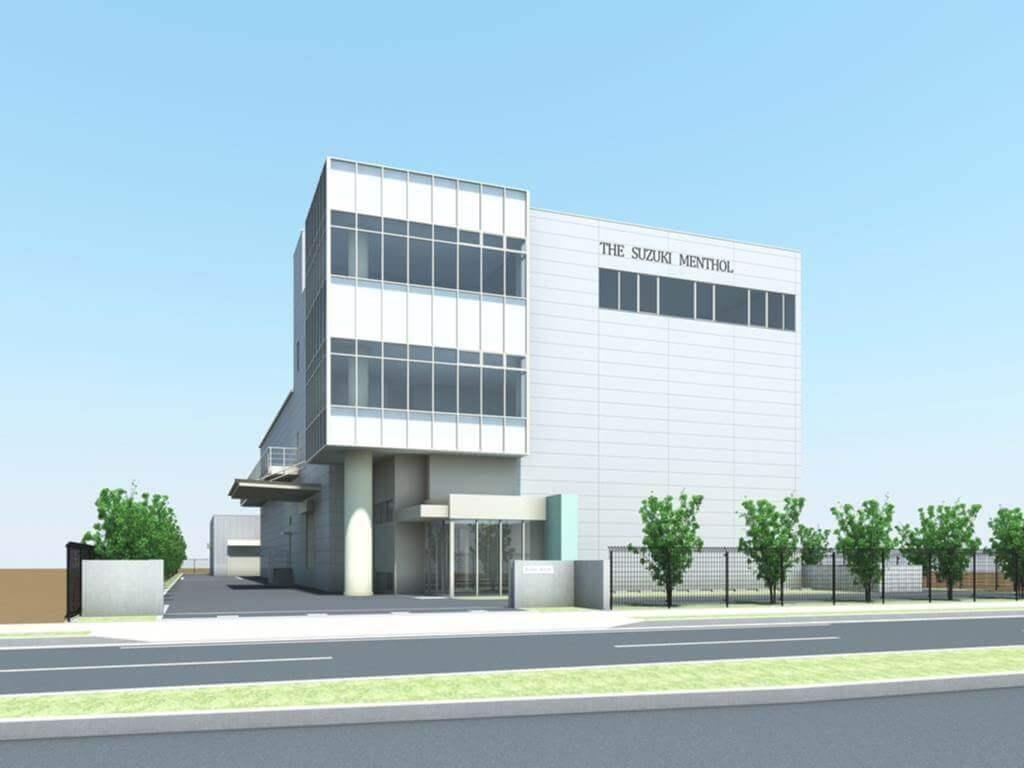 鈴木薄荷、神戸医療産業都市に工場と研究施設