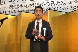 DHLジャパン、コンタクトセンターアワードで3年連続表彰