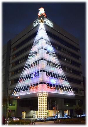 伊勢湾海運本社ビルで恒例のクリスマス電飾スタート