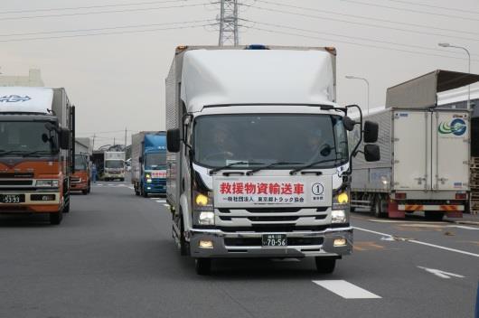 日本自動車ターミナル、板橋TTで首都直下地震防災訓練2