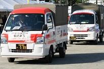 赤帽首都圏、東京都小平市の防災訓練で救援物資輸送