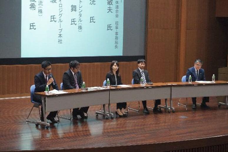 物流連、青山学院大学で山九など4社が共同セミナー