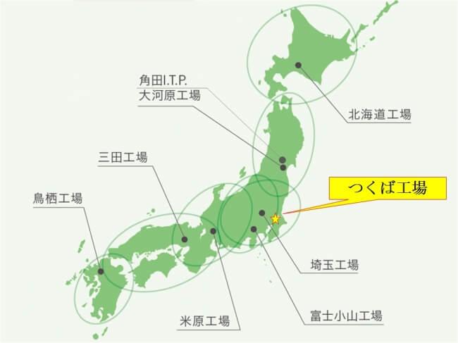 アイリスオーヤマ、生産・物流強化へ阿見町に新拠点