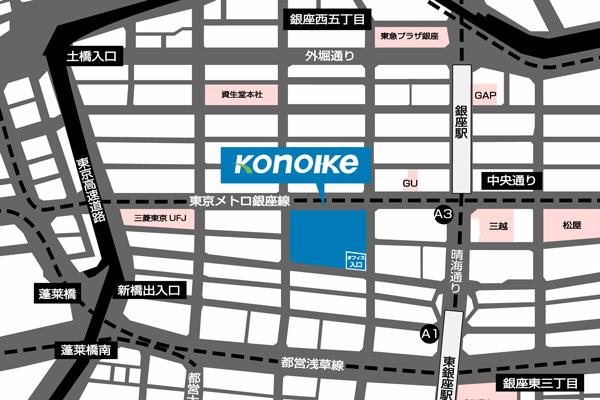 鴻池、東京支社を銀座に移転し「東京本社」へ名称変更