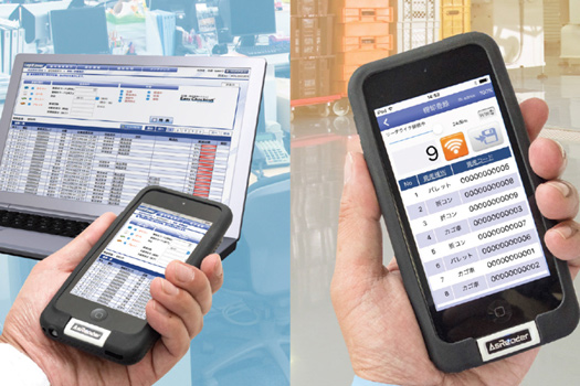 トッパンF、スマートデバイスでRFID管理可能なアプリ