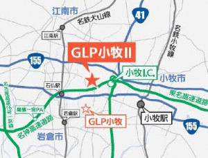 GLP、小牧にBCP対策強化した物流施設を建設2