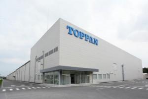 凸版印刷、透明バリアフィルム生産の深谷工場増強