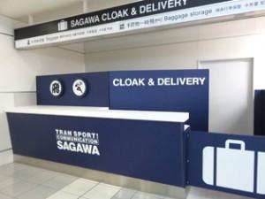 佐川、福岡空港国際線ターミナルに宅配カウンター