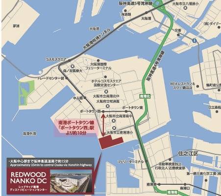 ESRの新施設「レッドウッド南港中第1期」12万m2が竣工6