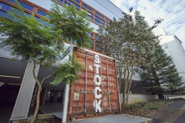 寺田倉庫、シェアオフィス「STOCK」でコーヒー学講座