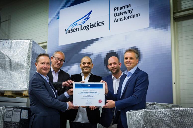 郵船ロジ、欧州で医薬品輸送品質基準の認証取得
