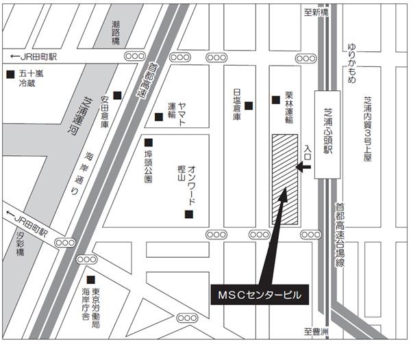 三井倉庫、本社と関東支社を移転