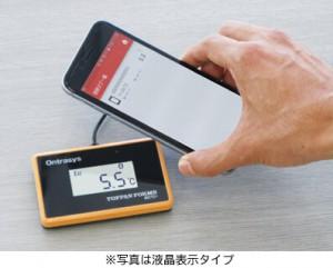 トッパンF、BLE・NFC両対応の温度ロガー開発