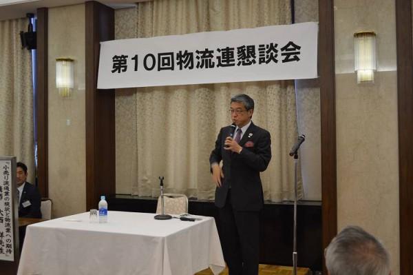 物流連懇談会で初の荷主企業講演、相互連携を強調