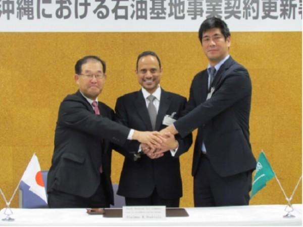 JOGMEC、サウジアラムコへの原油タンク貸与契約更新2