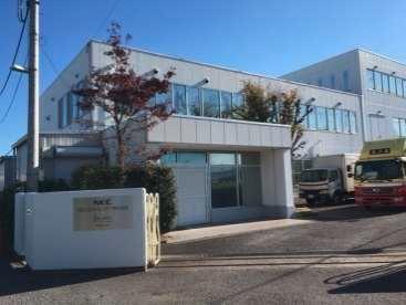 NECネッツSI、埼玉県にSCMサービスの第二拠点開設