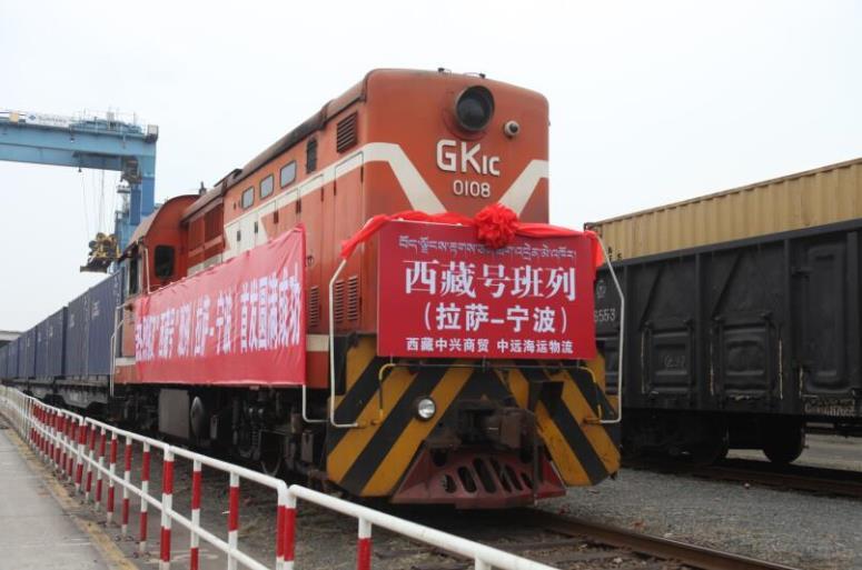 COSCO、チベット・ラサと寧波結ぶ鉄道貨物輸送を開始