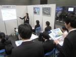 日本自動車ターミナル、物流業界研究セミナーに参加2