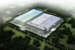 小倉クラッチ、中国浙江省の工場拡張し生産増強