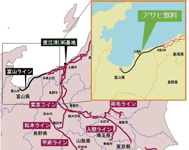 国際帝石、アサヒ飲料北陸工場への天然ガス供給開始