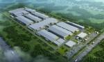 GSユアサが中国に自動車用鉛蓄電池工場、18年夏稼働