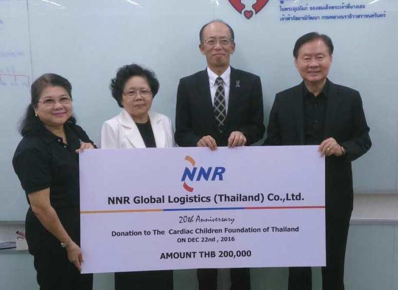 西鉄タイ法人、創立20周年で小児心臓病基金に寄付