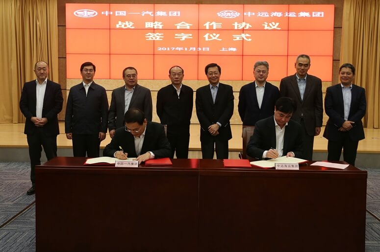 COSCOと第一汽車が戦略的協力協定に調印