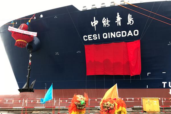 商船三井、LNG輸送プロジェクト新造船「CESI-QINGDAO」竣工3