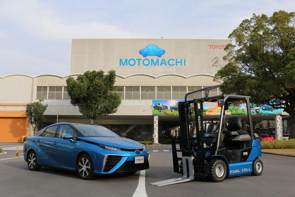 トヨタ、愛知・元町工場で燃料電池フォーク2台導入2