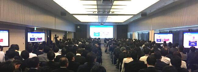 ロジザード東京セミナー357人参加、3月追加開催決定