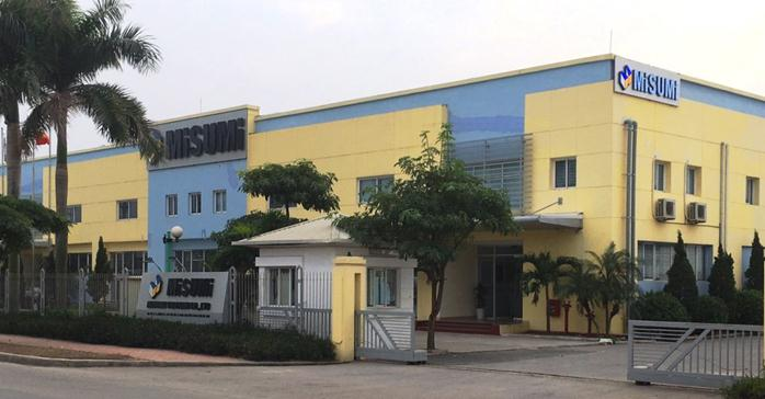 ミスミ、ベトナム現地法人が生産財ECサイト開設
