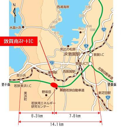 NEXCO中、舞鶴若狭道敦賀南スマートICが3/25開通