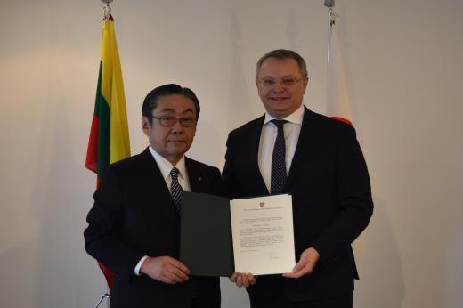 福通・小丸社長、在福山リトアニア共和国名誉領事に就任