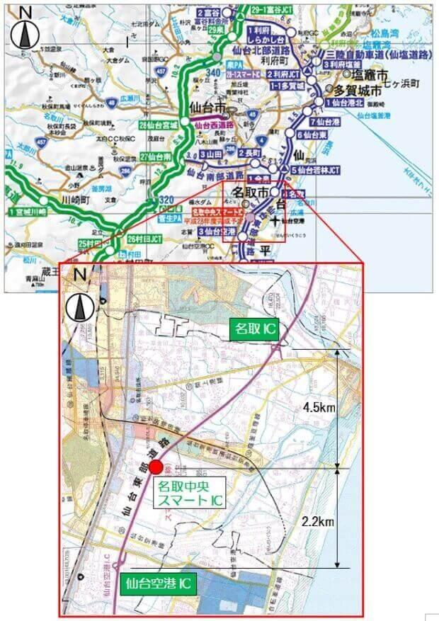 名取市とNEXCO東、3/18に名取中央スマートIC開通