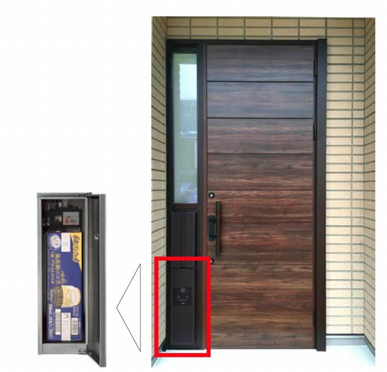 ミサワホーム、玄関一体型の宅配ボックス開発