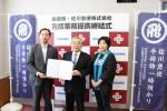 佐川急便と島根県、地域活性化へ包括連携協定