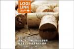 SBSロジコム、広報誌「LOGILINK」でワイン物流特集